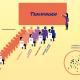 infographic-ingrado-scholing